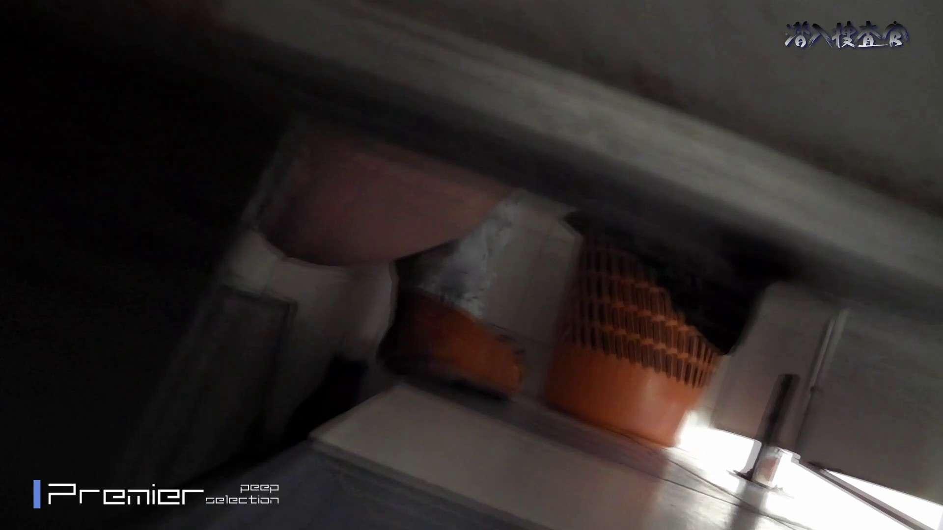 下からノゾム vol.041 携帯に夢中、後ろに居るカメラはやりたい放題! エロくん潜入 エロ画像 71連発 27