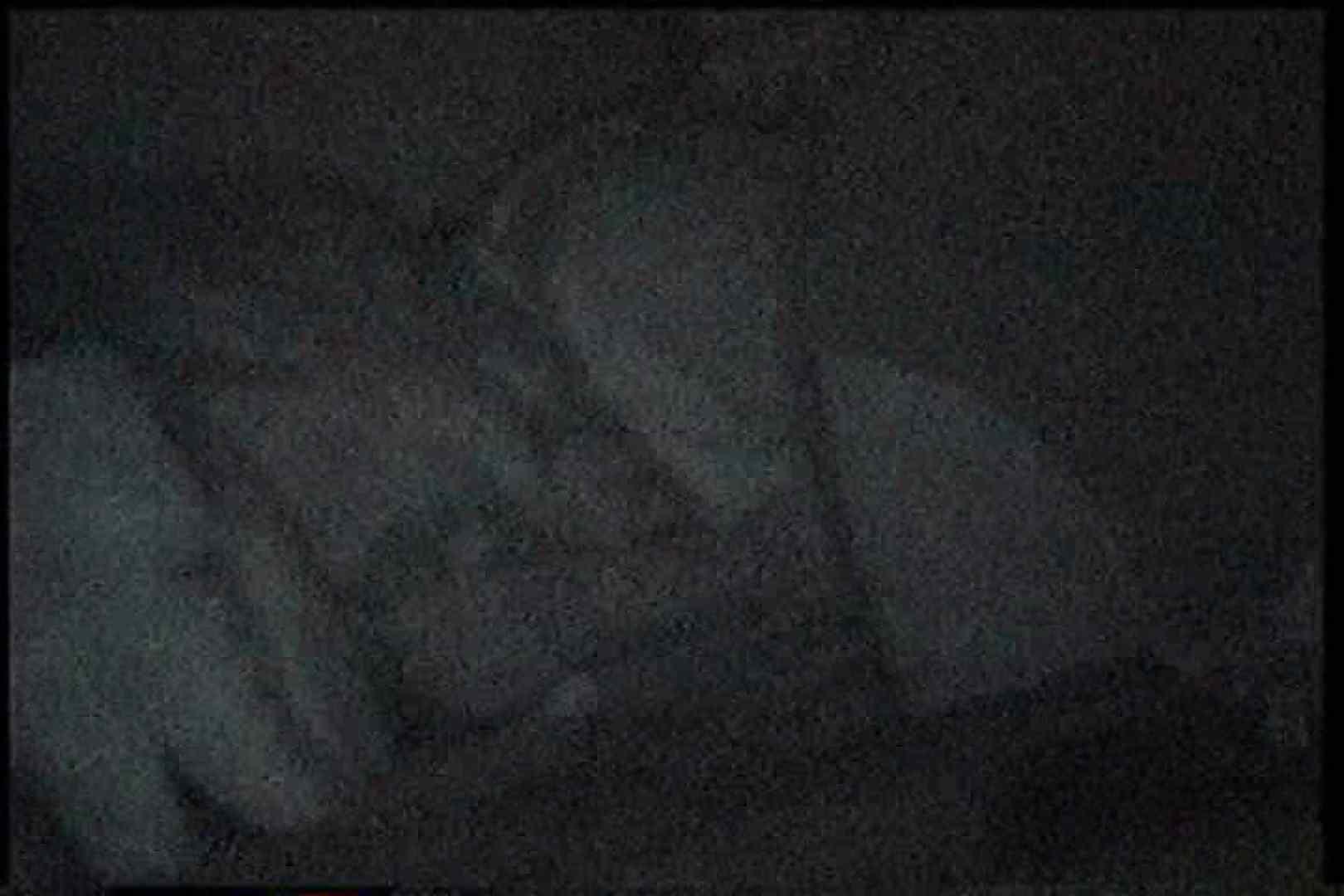 おまんこ丸見え:「充血監督」さんの深夜の運動会!! vol.168:怪盗ジョーカー
