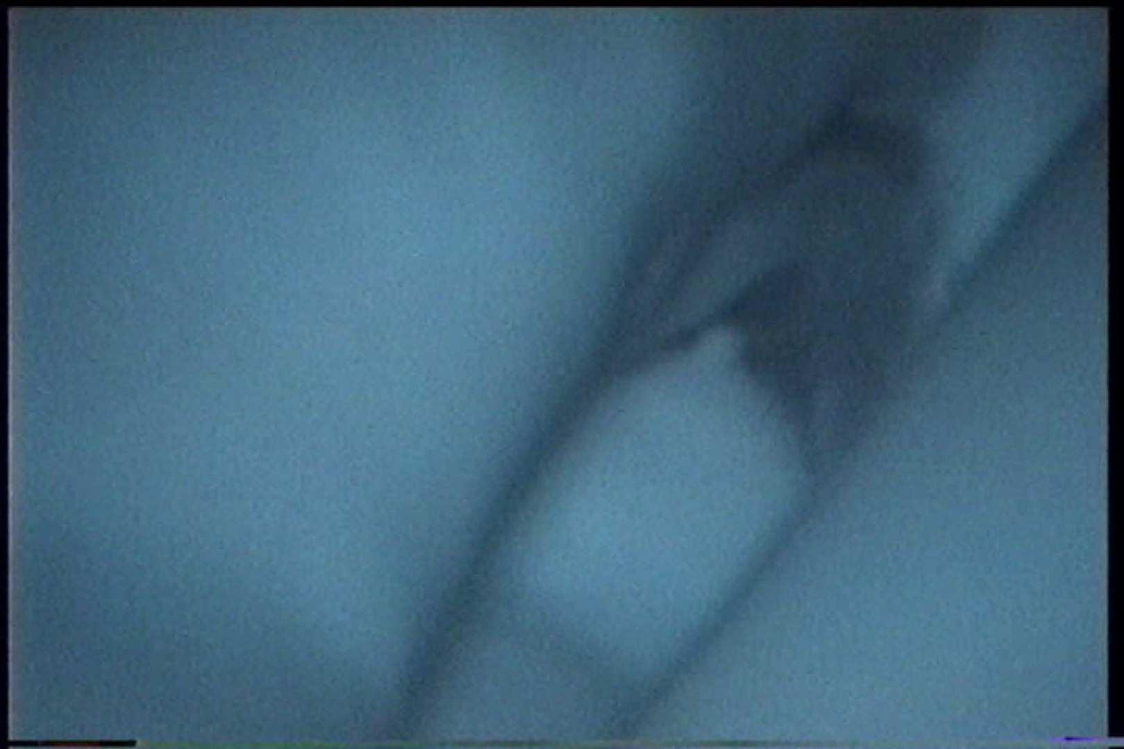 おまんこ丸見え:「充血監督」さんの深夜の運動会!! vol.190:怪盗ジョーカー