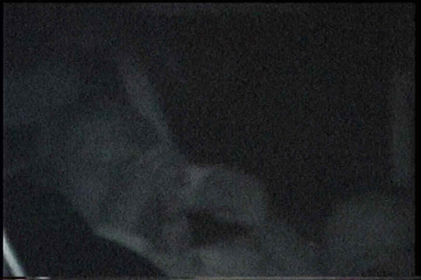 「充血監督」さんの深夜の運動会!! vol.205 カップルDEイチャイチャ  71連発 10