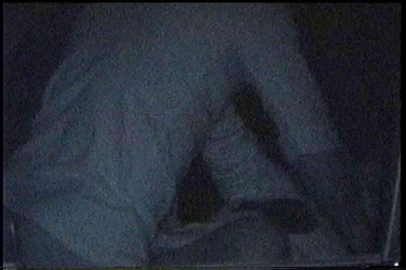 「充血監督」さんの深夜の運動会!! vol.205 カップルDEイチャイチャ | エッチすぎるOL達  71連発 19