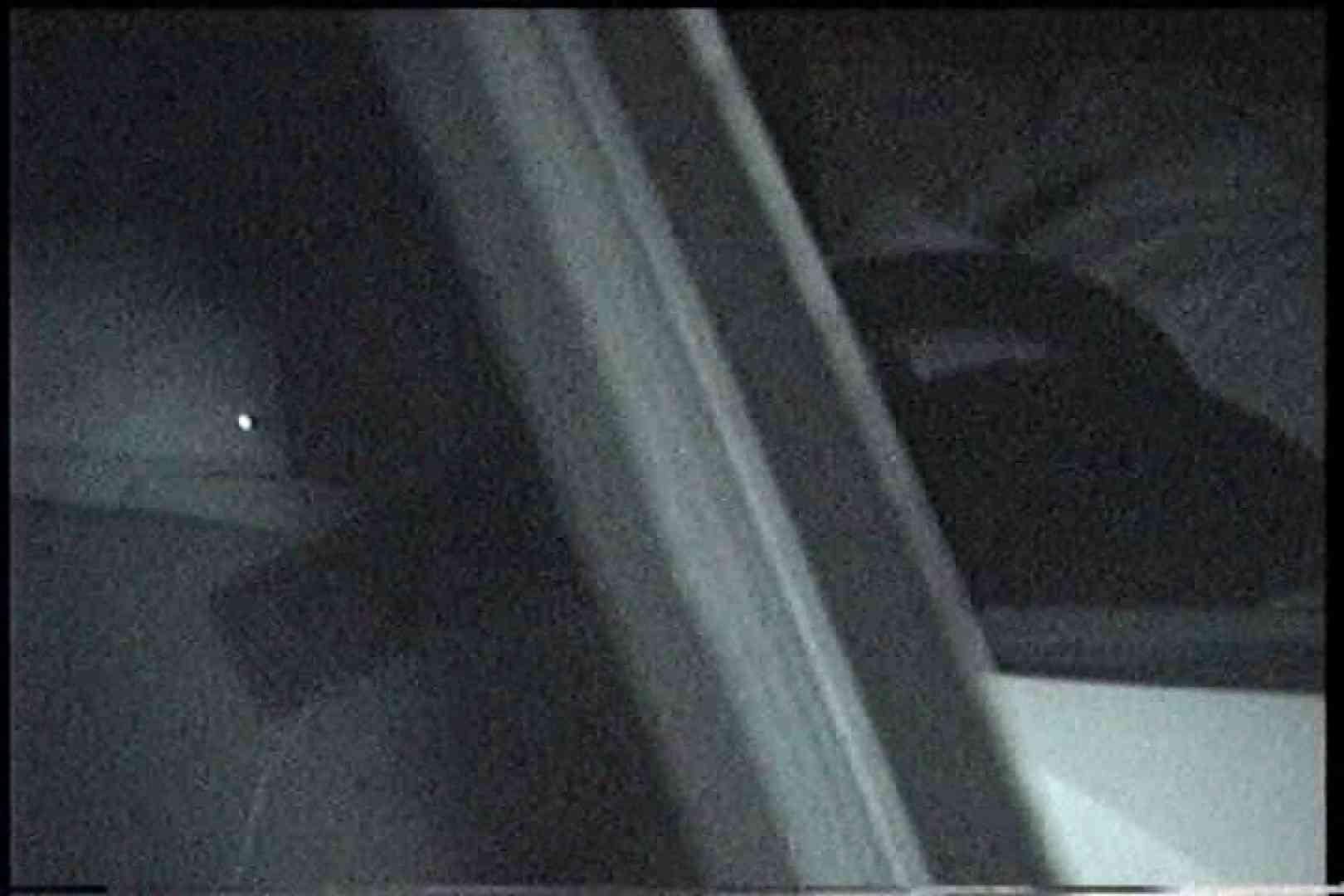 「充血監督」さんの深夜の運動会!! vol.205 カップルDEイチャイチャ | エッチすぎるOL達  71連発 59