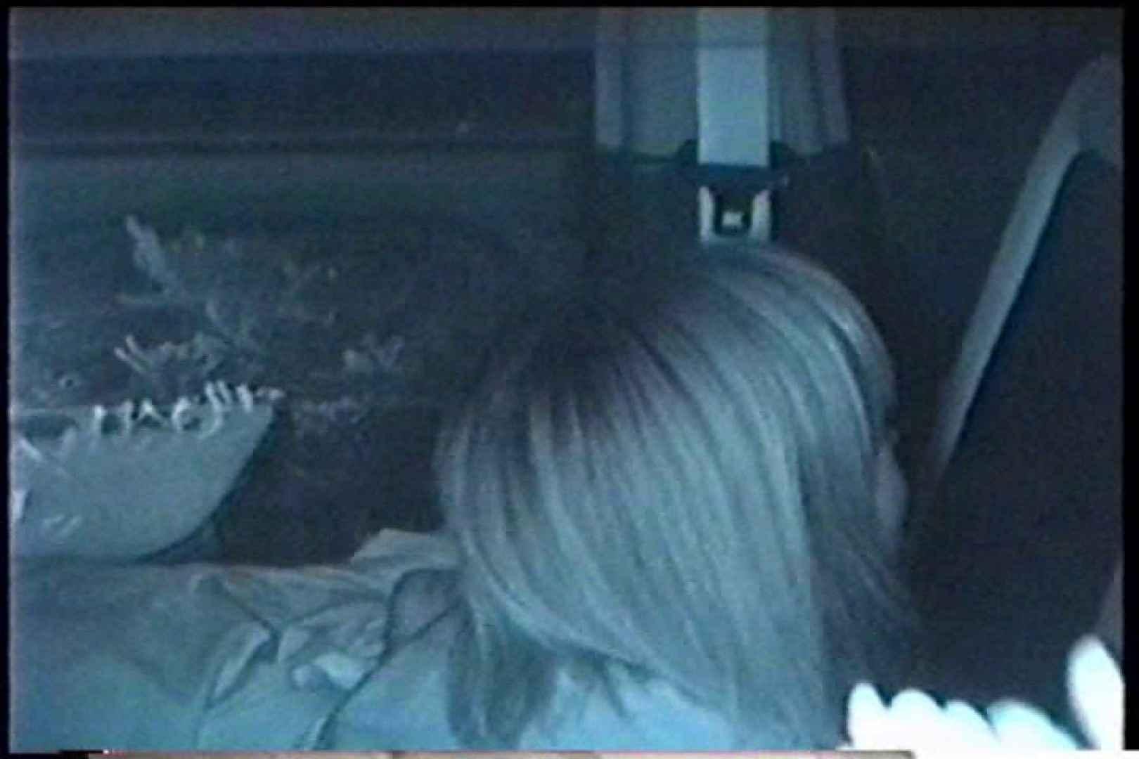 「充血監督」さんの深夜の運動会!! vol.213 エッチすぎるOL達 オメコ無修正動画無料 80連発 22