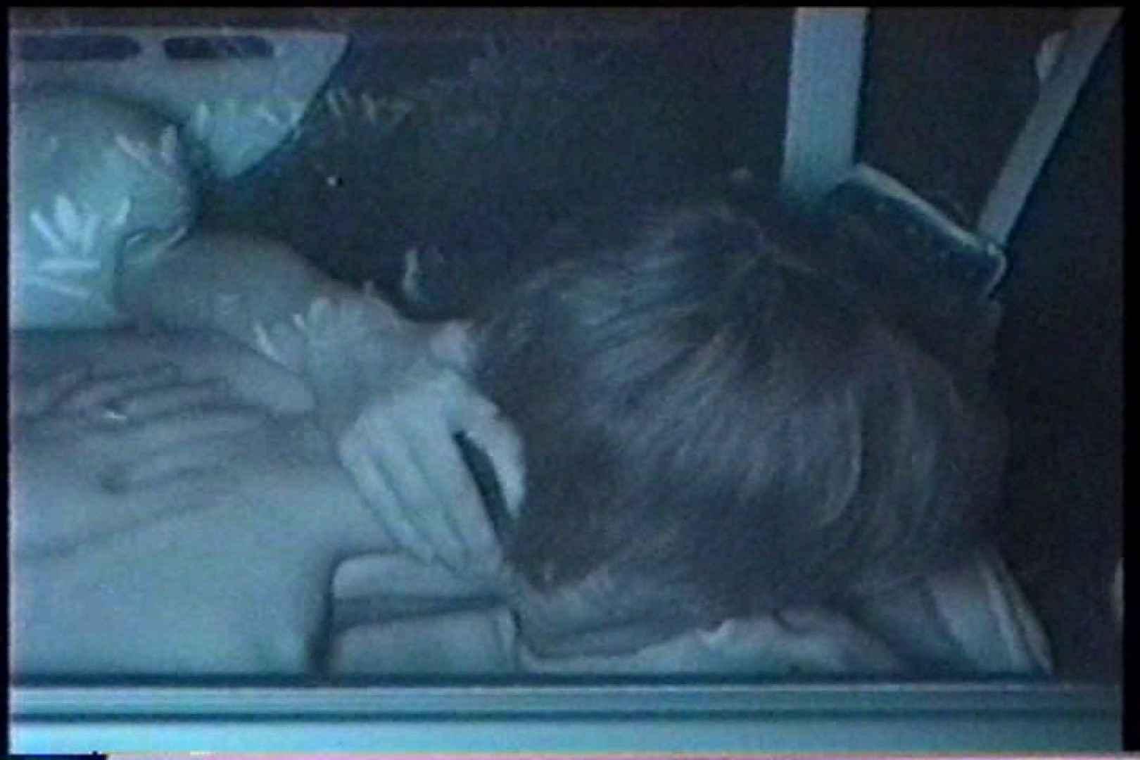 「充血監督」さんの深夜の運動会!! vol.213 エッチすぎるOL達 オメコ無修正動画無料 80連発 34