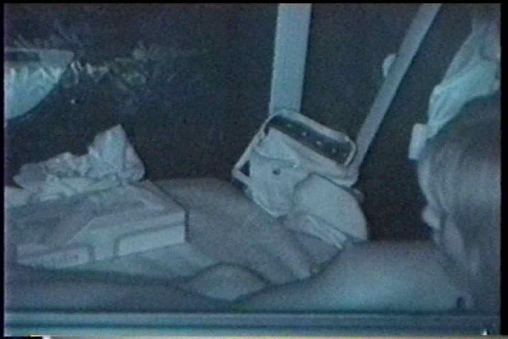 「充血監督」さんの深夜の運動会!! vol.213 カップルDEイチャイチャ おまんこ動画流出 80連発 71