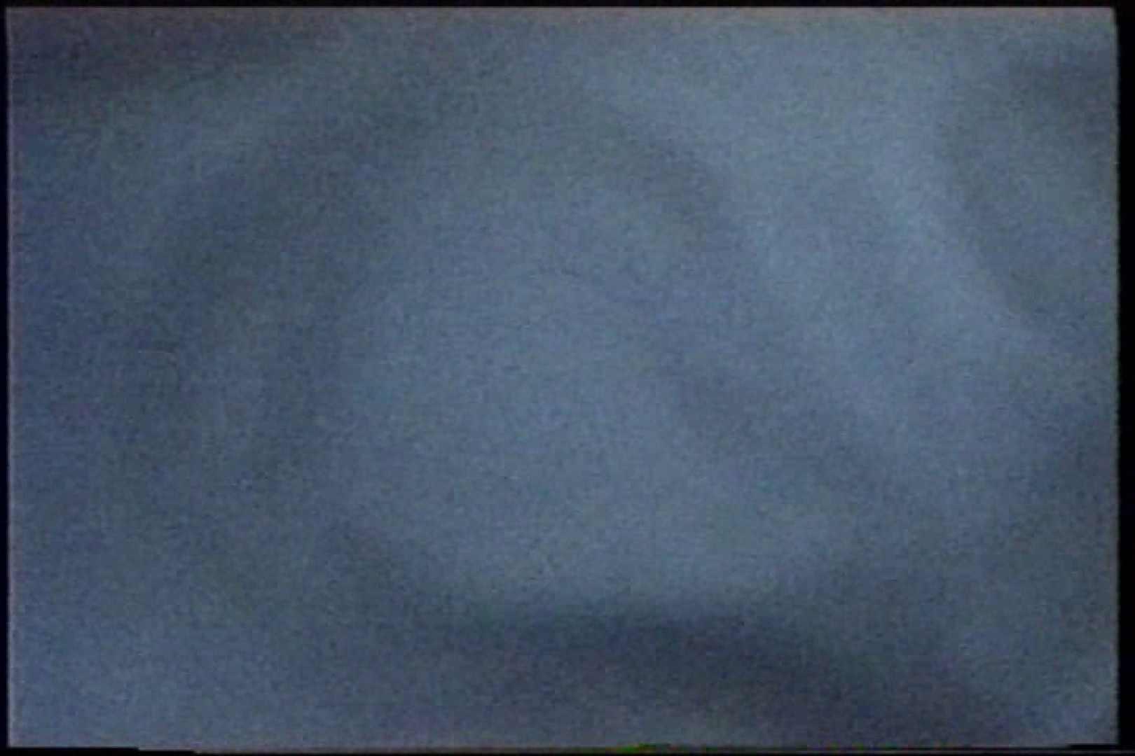 おまんこ丸見え:「充血監督」さんの深夜の運動会!! vol.219:怪盗ジョーカー