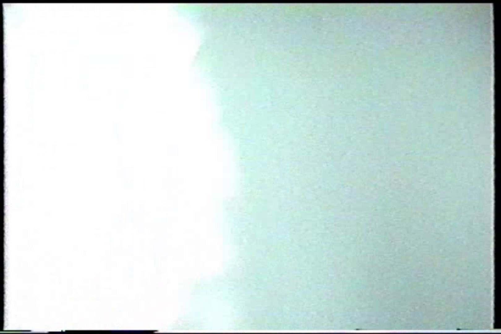 「充血監督」さんの深夜の運動会!! vol.223 エッチすぎるOL達 オメコ無修正動画無料 92連発 2