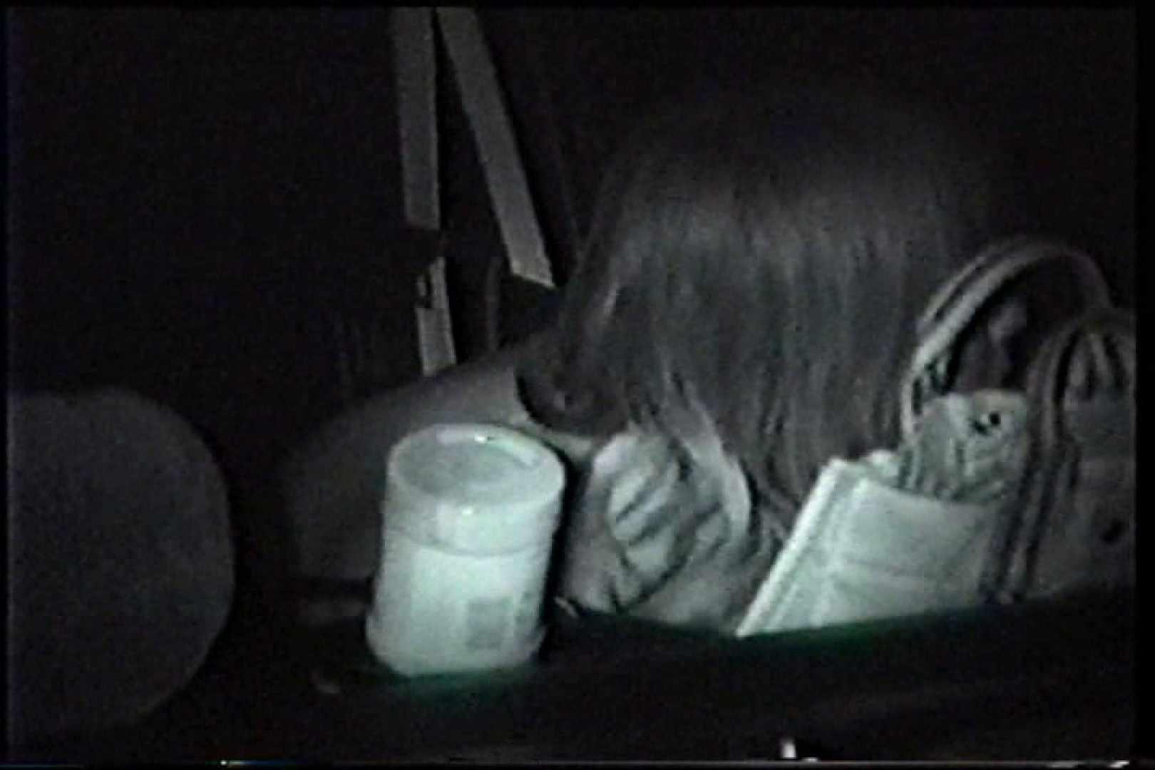 「充血監督」さんの深夜の運動会!! vol.223 手マン  92連発 30