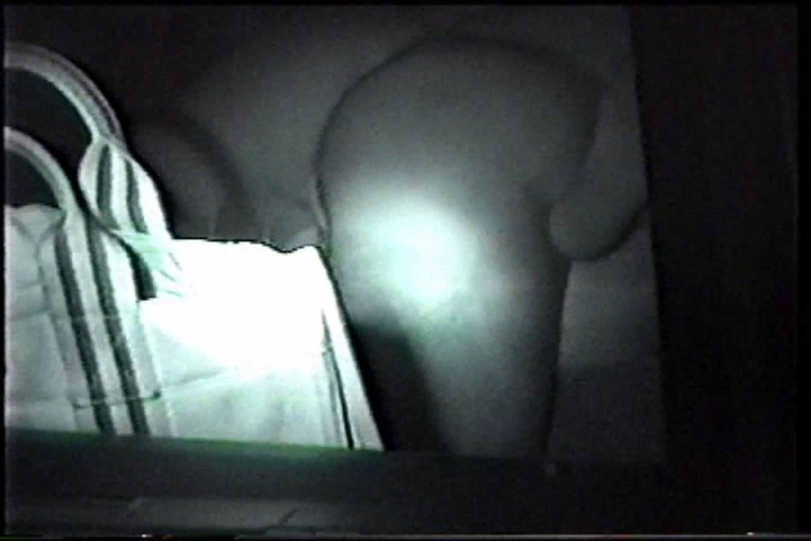 「充血監督」さんの深夜の運動会!! vol.223 エッチすぎるOL達 オメコ無修正動画無料 92連発 47