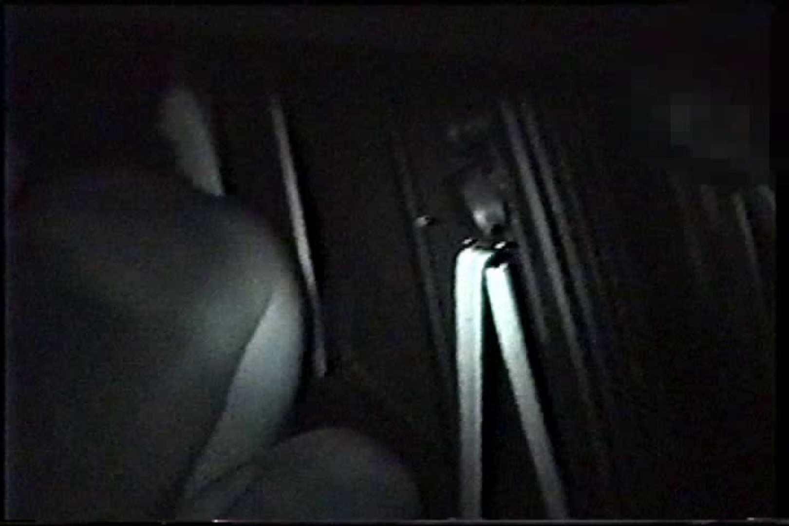「充血監督」さんの深夜の運動会!! vol.223 エッチすぎるOL達 オメコ無修正動画無料 92連発 50