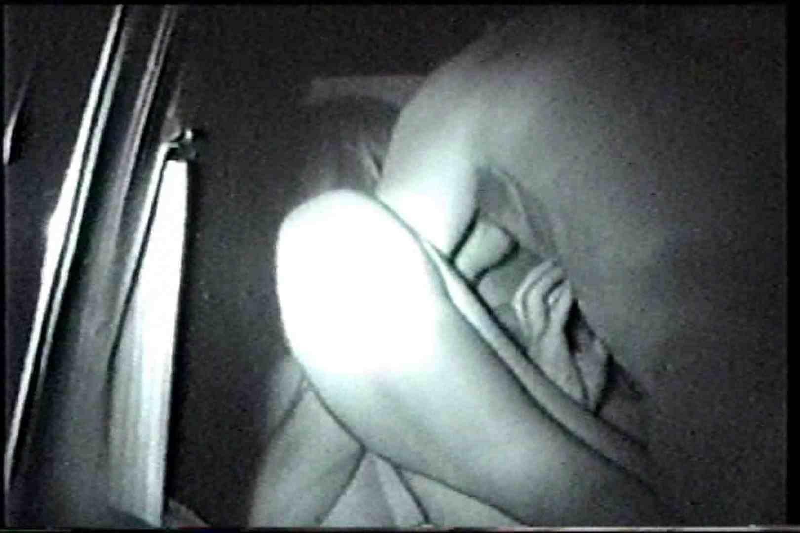 「充血監督」さんの深夜の運動会!! vol.223 エッチすぎるOL達 オメコ無修正動画無料 92連発 71