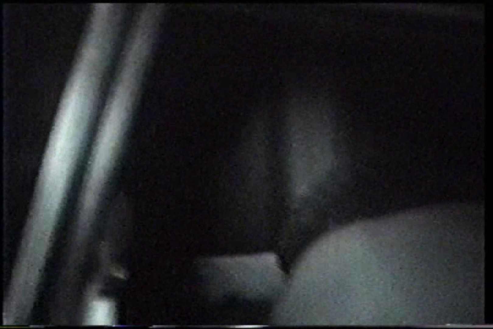 「充血監督」さんの深夜の運動会!! vol.223 エッチすぎるOL達 オメコ無修正動画無料 92連発 83