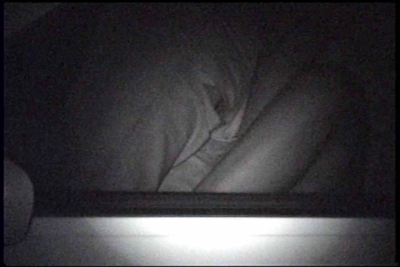 「充血監督」さんの深夜の運動会!! vol.242 手マン | エッチすぎるOL達  48連発 9