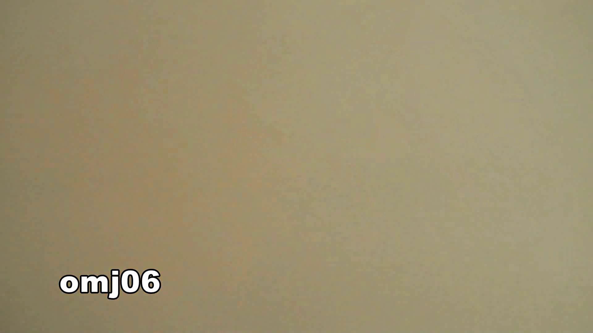 お市さんの「お尻丸出しジャンボリー」 No.6 使用済みドロ~ン 美人   0  100連発 31