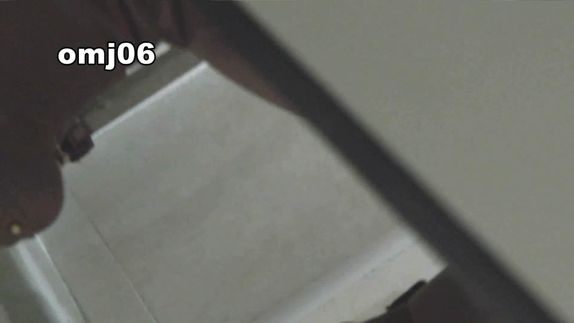 お市さんの「お尻丸出しジャンボリー」 No.6 使用済みドロ~ン 美人   0  100連発 43