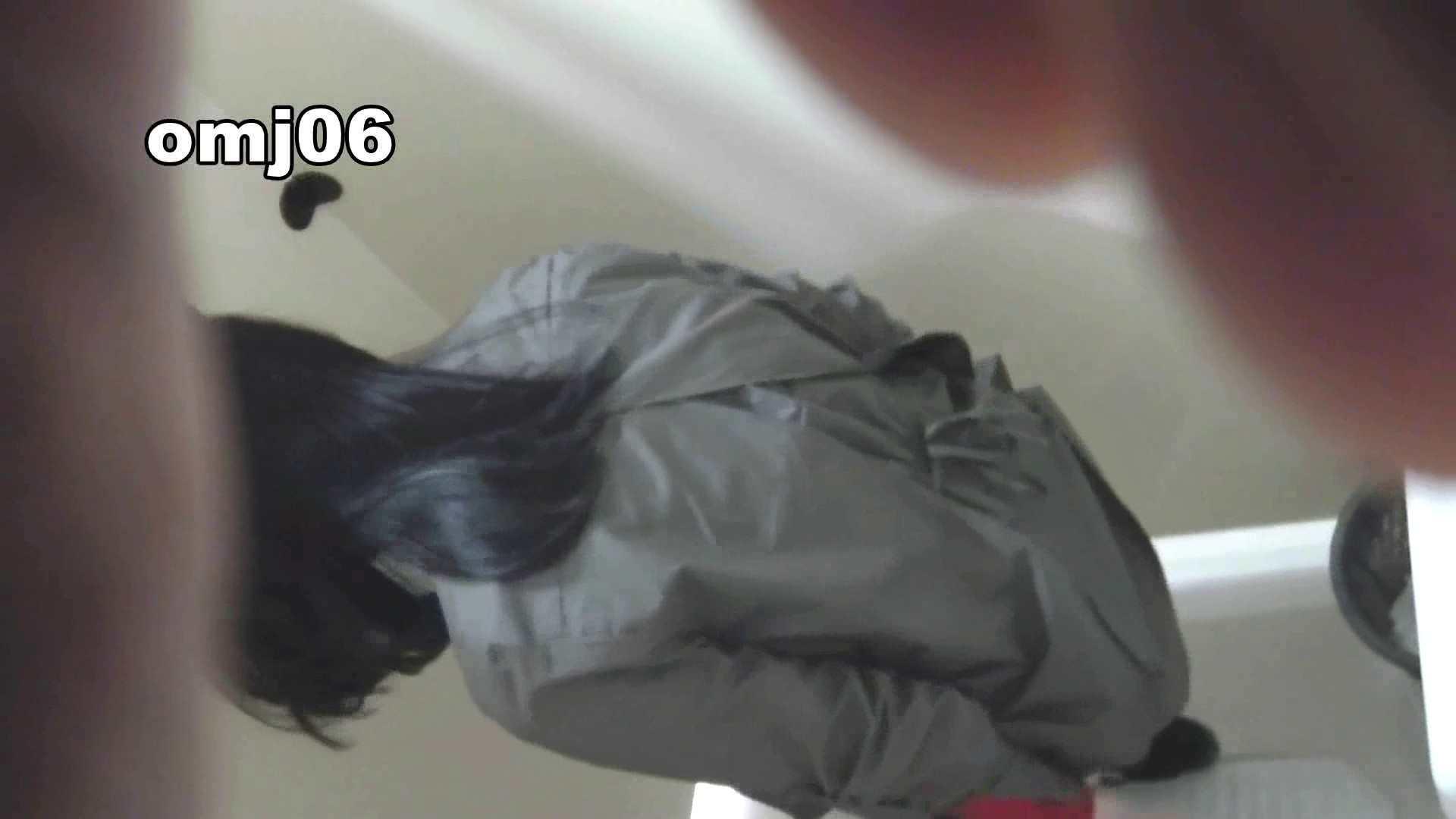 お市さんの「お尻丸出しジャンボリー」 No.6 使用済みドロ~ン 美人  100連発 50
