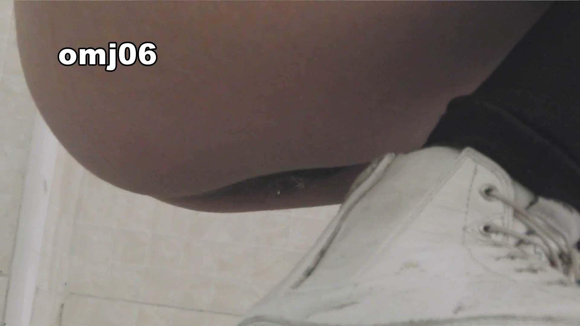 お市さんの「お尻丸出しジャンボリー」 No.6 使用済みドロ~ン 美人   0  100連発 93