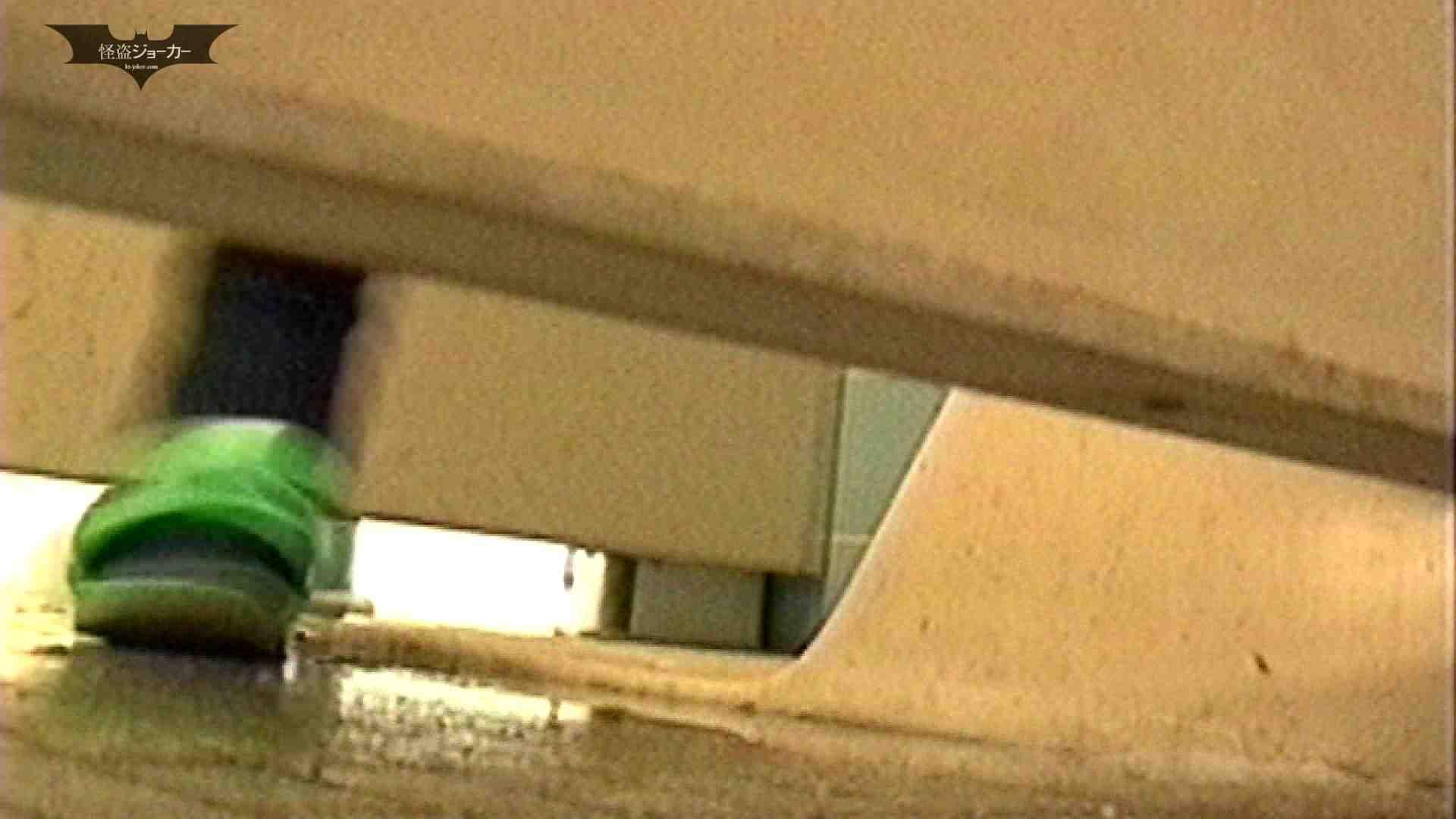 女の子の休み時間のひととき Vol.05 盗撮映像大放出 AV無料 104連発 35