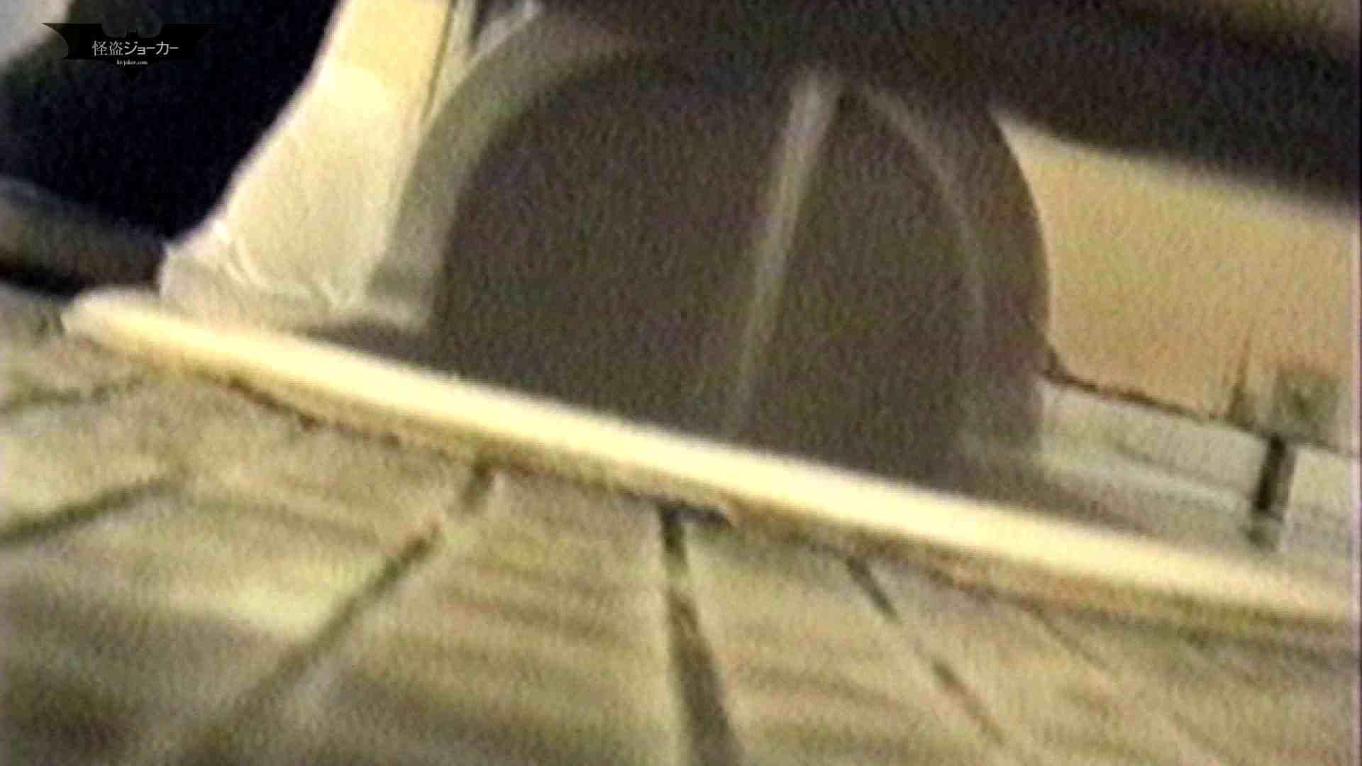 女の子の休み時間のひととき Vol.05 盗撮映像大放出 AV無料 104連発 103