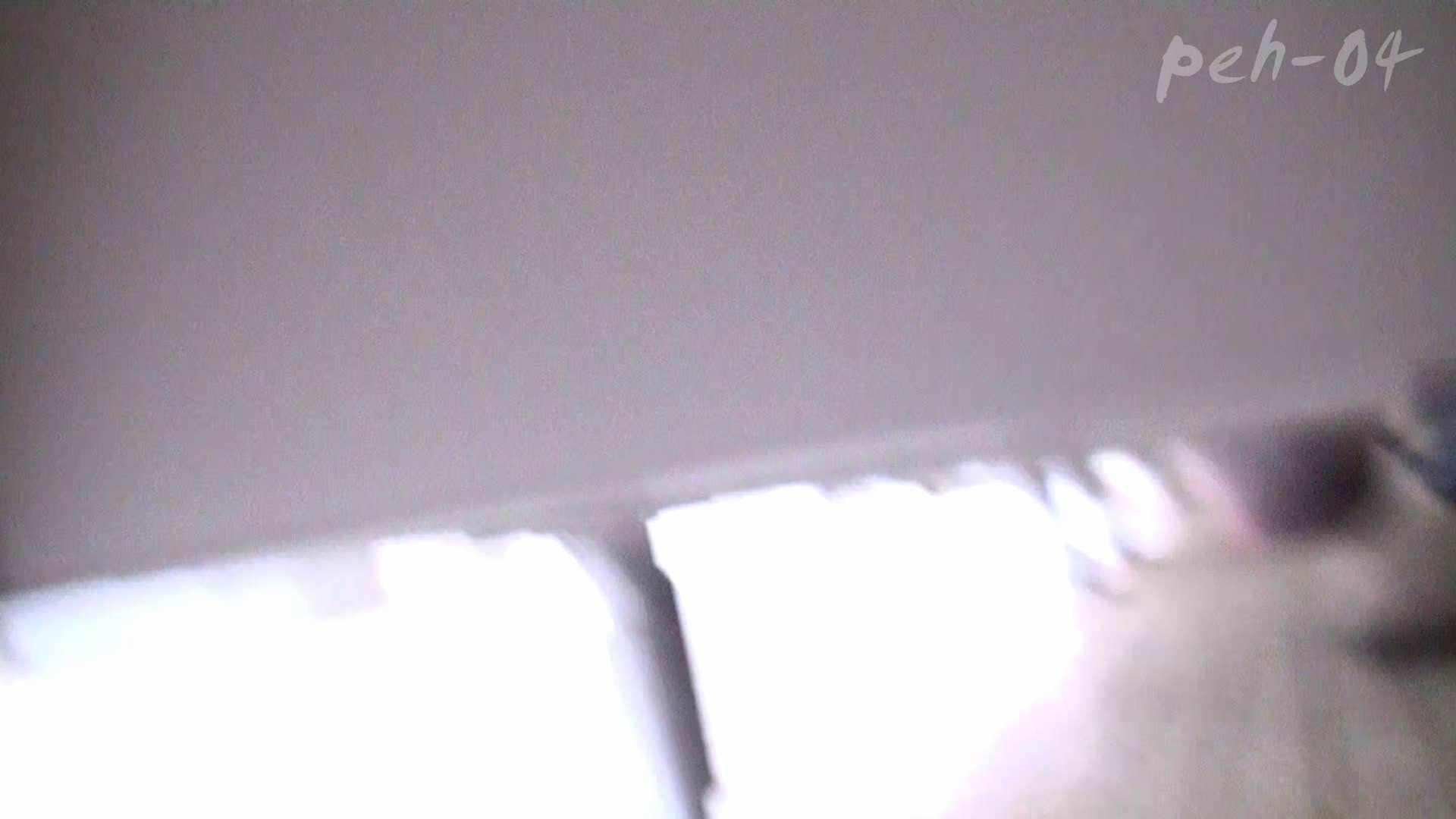 ※100個限定販売 至高下半身盗撮 プレミアム Vol.4 ハイビジョン 盗撮映像大放出 | エッチすぎるOL達  77連発 51