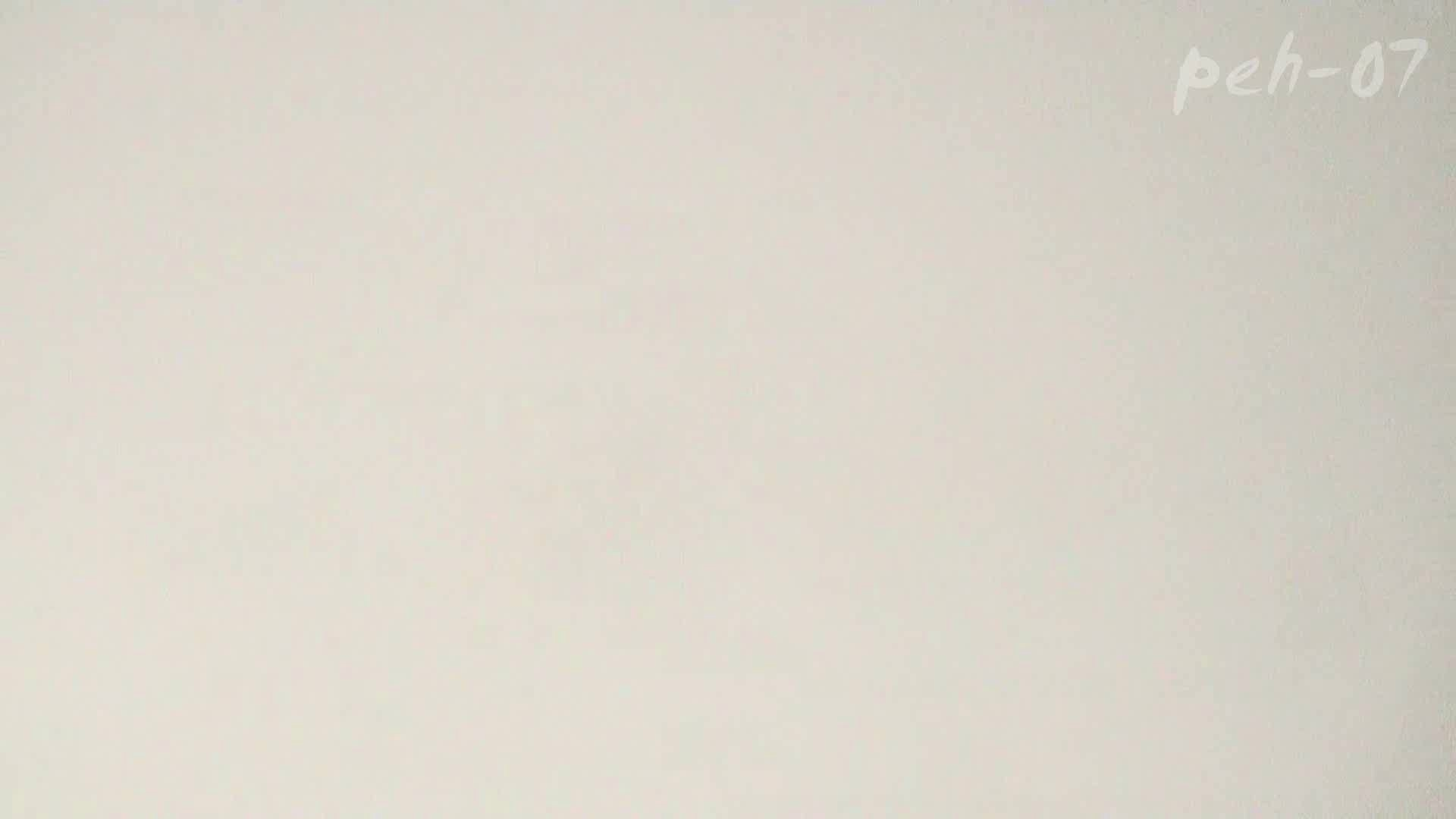 ※100個限定販売 至高下半身盗撮 プレミアム Vol.7 ハイビジョン エッチすぎるOL達 | 盗撮映像大放出  87連発 27