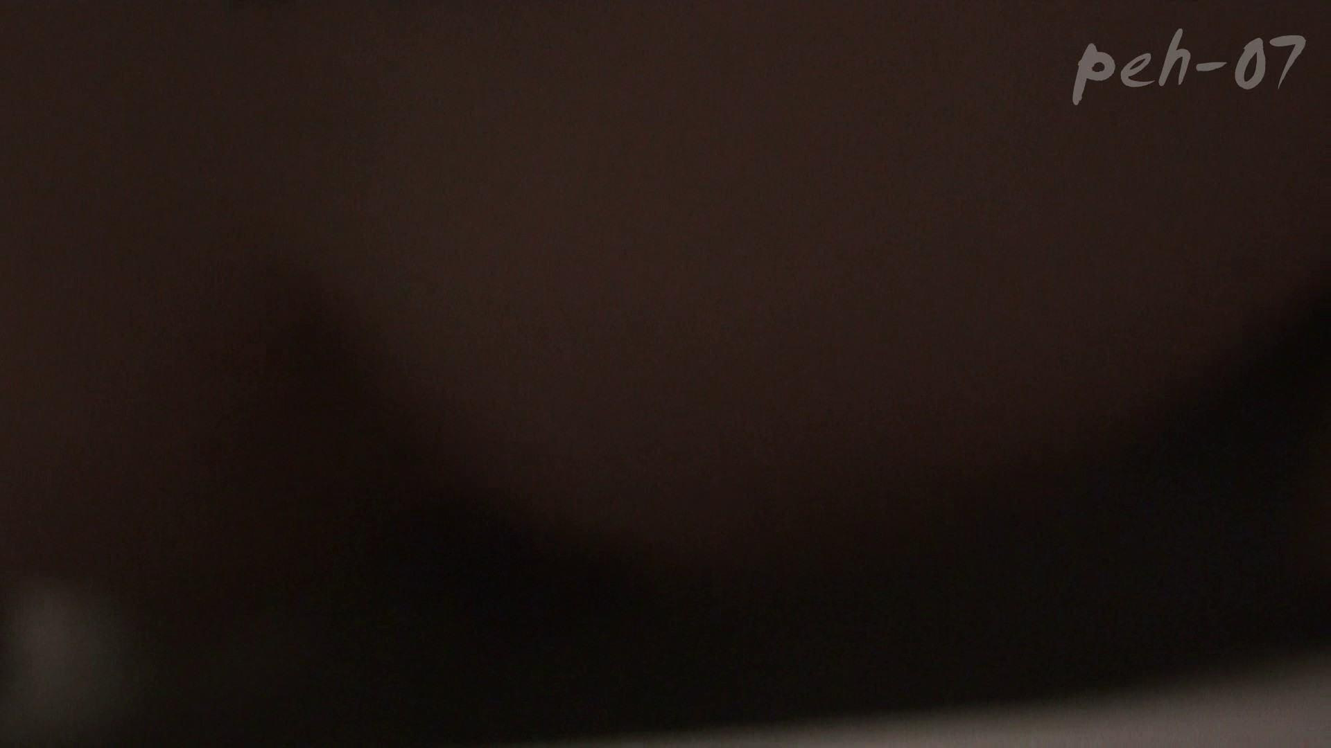 ※100個限定販売 至高下半身盗撮 プレミアム Vol.7 ハイビジョン エッチすぎるOL達  87連発 68
