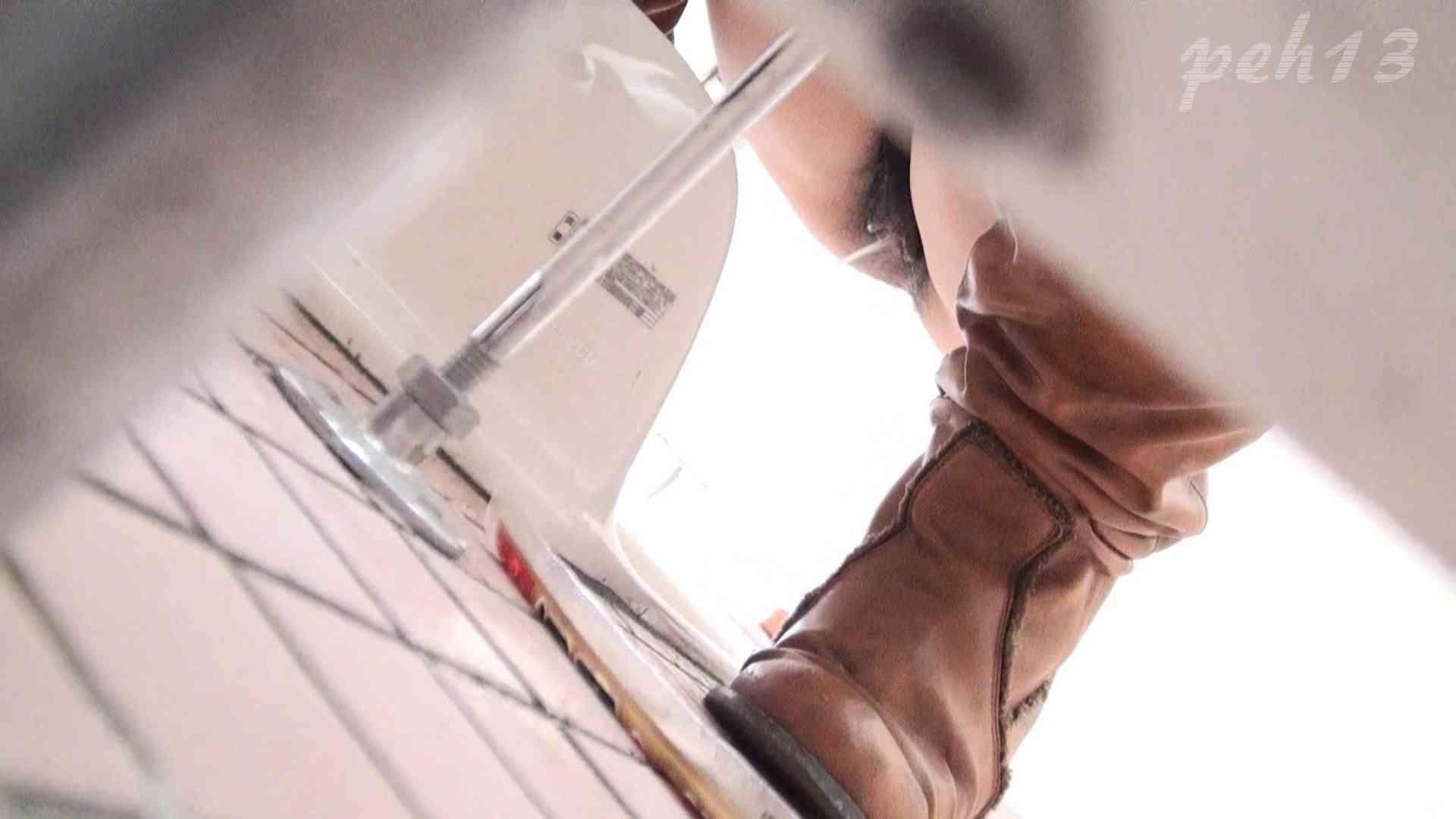 ※100個限定販売 至高下半身盗撮 プレミアム Vol.13 ハイビジョン 盗撮映像大放出 ぱこり動画紹介 10連発 2