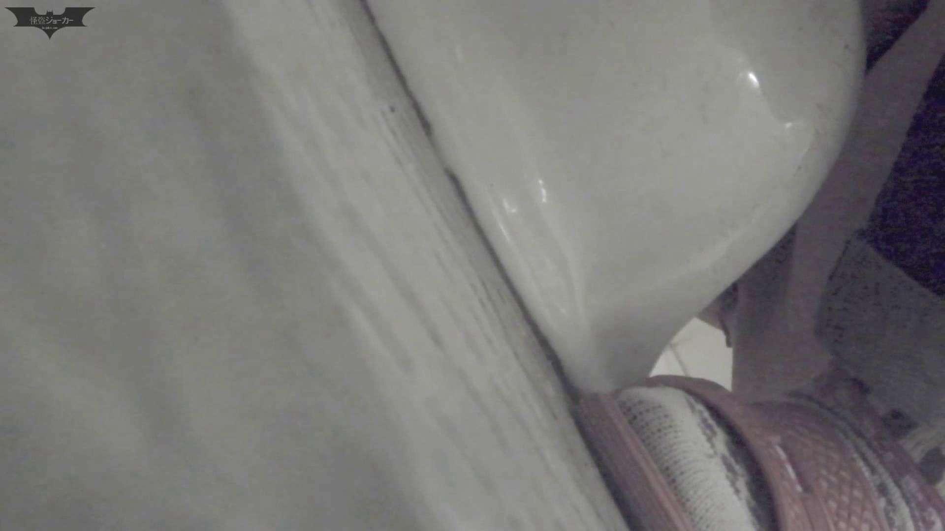 【期間・個数限定配信】 マンコ丸見え!第三体育館潜入撮File001 体育館 オメコ動画キャプチャ 43連発 24