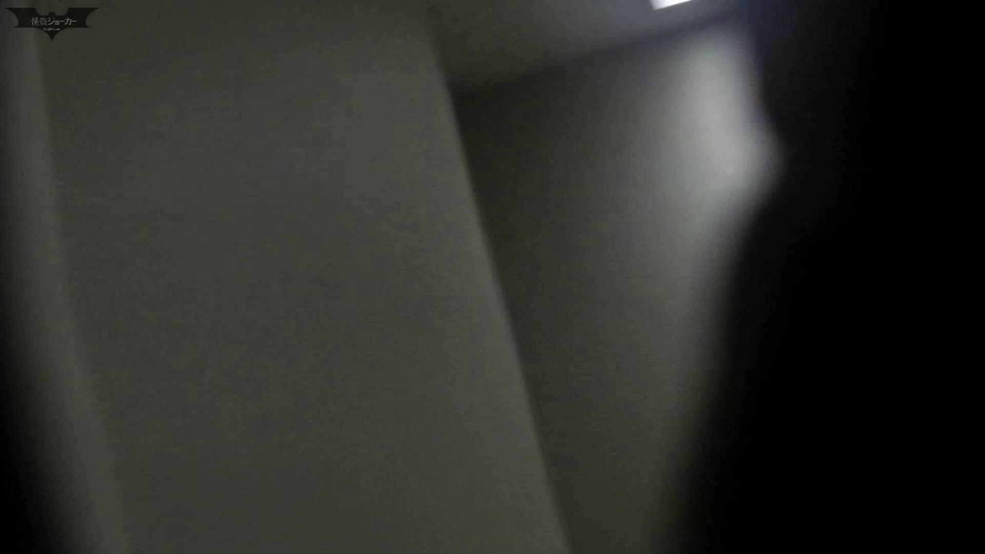 おまんこ丸見え:【期間・個数限定配信】 マンコ丸見え!第三体育館潜入撮File001:怪盗ジョーカー
