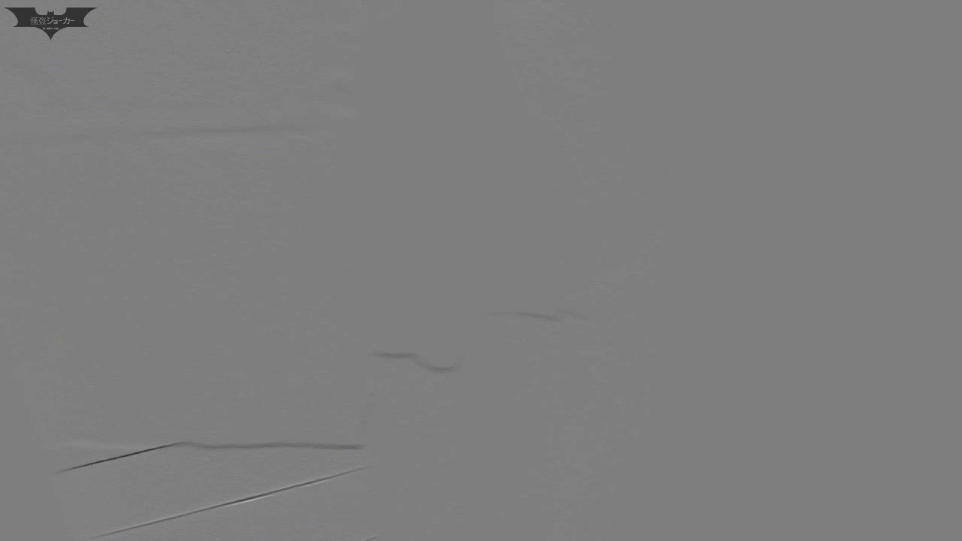 【期間・個数限定配信】 マンコ丸見え!第三体育館潜入撮File001 体育館 オメコ動画キャプチャ 43連発 29
