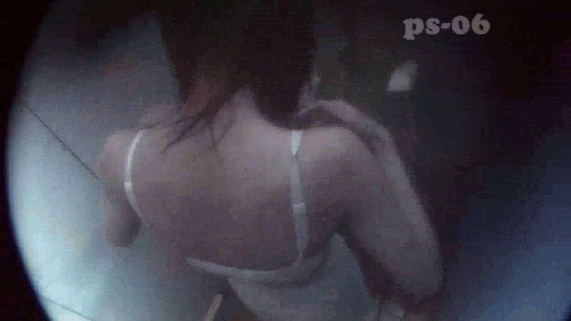 シャワールームは危険な香りVol.6(ハイビジョンサンプル版) エッチすぎるOL達 | 盗撮映像大放出  60連発 21