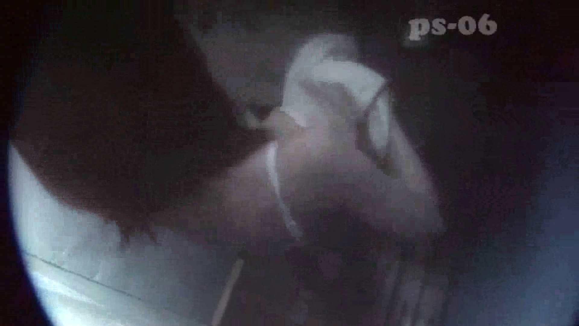 シャワールームは危険な香りVol.6(ハイビジョンサンプル版) シャワー 性交動画流出 60連発 22
