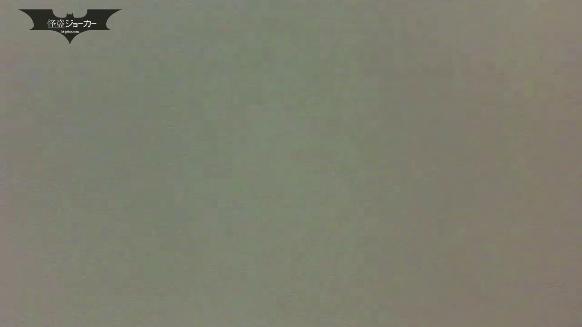夏の思い出浜辺トイレ盗撮Vol.02 トイレ中の女子達 アダルト動画キャプチャ 30連発 19