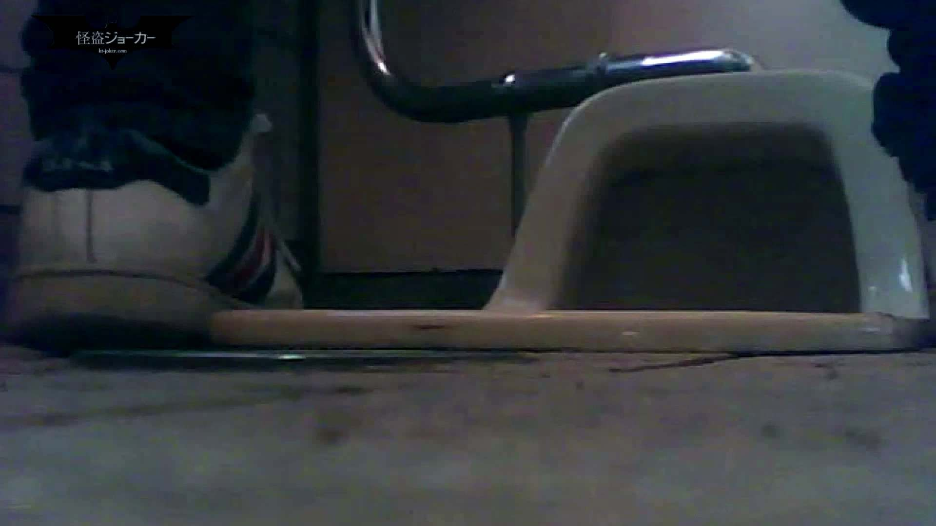 夏の思い出浜辺トイレ盗撮Vol.05 和式で踏ん張り中 AV動画キャプチャ 106連発 17