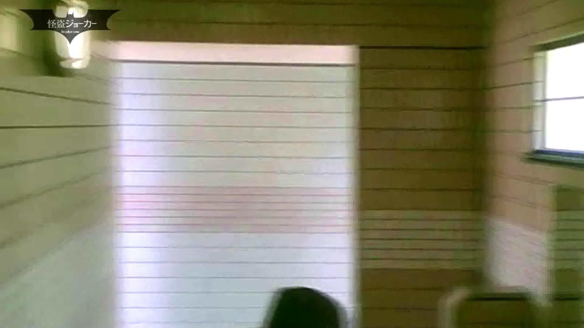 夏の思い出浜辺トイレ盗撮Vol.05 和式で踏ん張り中 AV動画キャプチャ 106連発 95