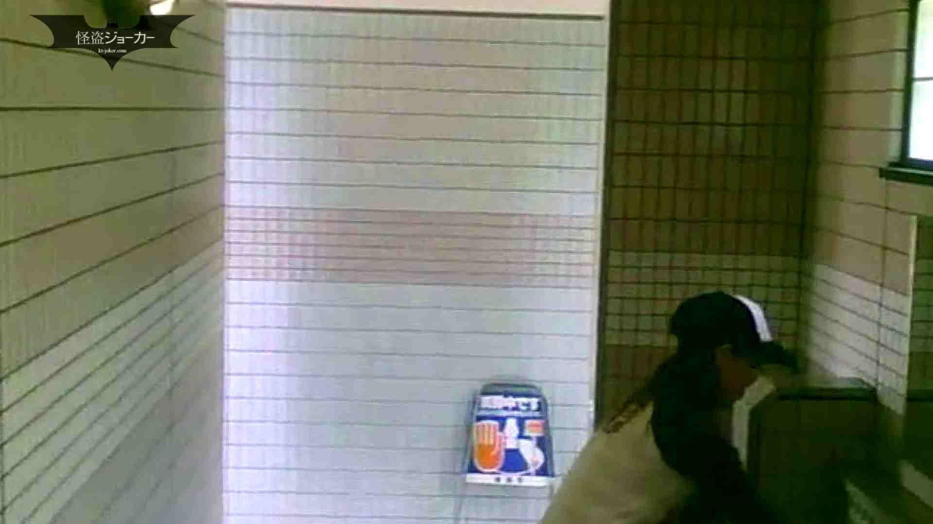 夏の思い出浜辺トイレ盗撮Vol.05 ギャル 濡れ場動画紹介 106連発 100