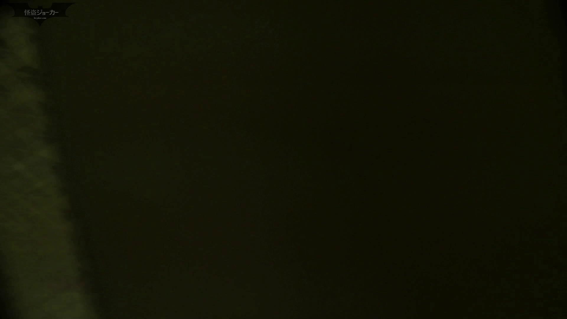 「洗面所突入レポート!!」vol.56まず並ぶ所から!決して真似しないでください エッチすぎるOL達 オメコ無修正動画無料 66連発 32