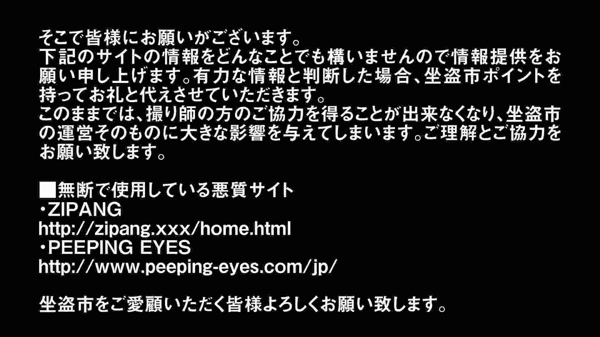 お銀さんの「洗面所突入レポート!!」Nol.14 洗面所 | 美人  89連発 1