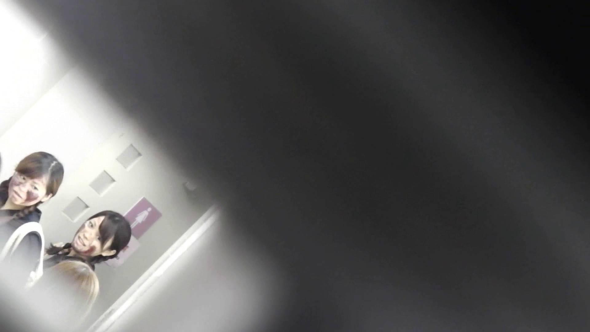 お銀さんの「洗面所突入レポート!!」 vol.29 ∑(゚Д゚)アッ! 洗面所 AV無料動画キャプチャ 50連発 17