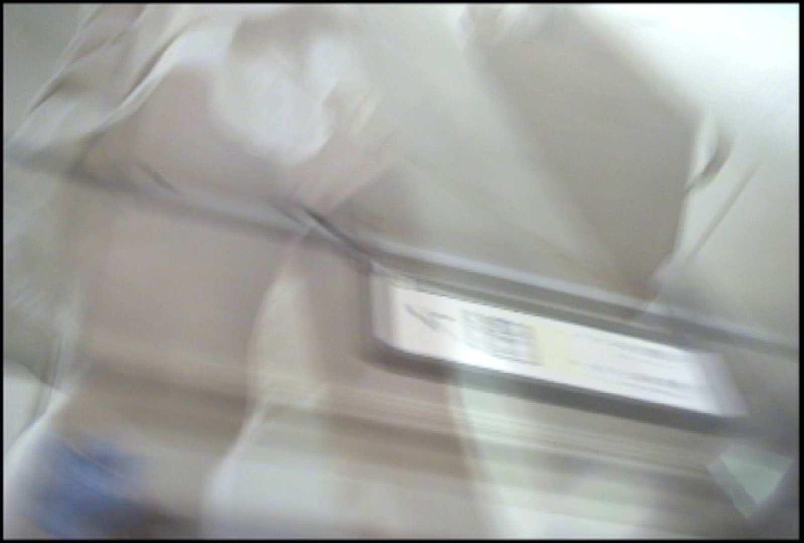 「しん」さんの逆さバイキングVol.2 エッチすぎるOL達 ワレメ動画紹介 91連発 44