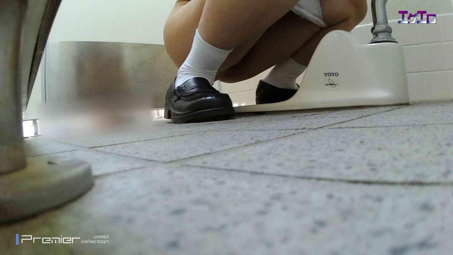 執念の撮影&追撮!!某女子校の通学路にあるトイレ 至近距離洗面所 Vol.16 エッチすぎるOL達   トイレ中の女子達  107連発 19