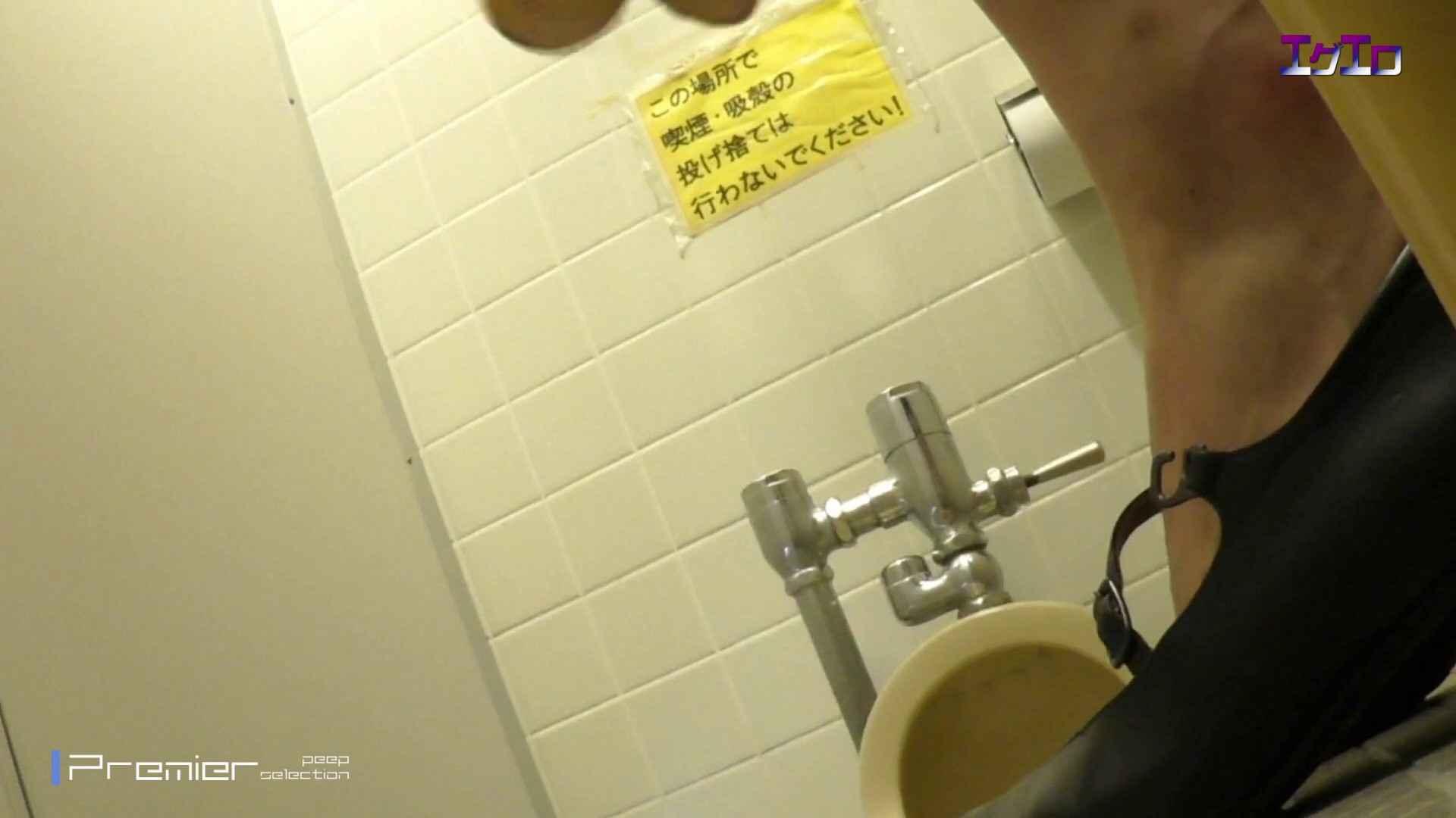 執念の撮影&追撮!!某女子校の通学路にあるトイレ 至近距離洗面所 Vol.16 エッチすぎるOL達  107連発 81