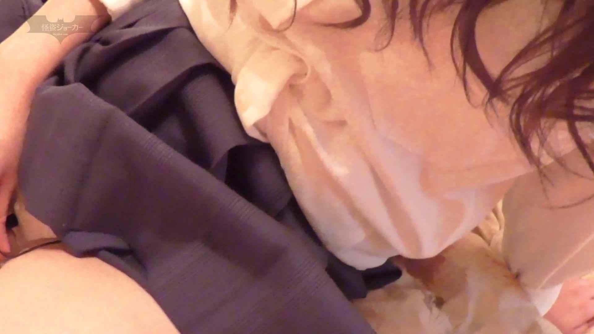 パンツを売る女 Vol.18 最近のSEIFUKUは話が早いっ!舐めるの上手いっ エッチすぎるOL達   パンツ  97連発 47