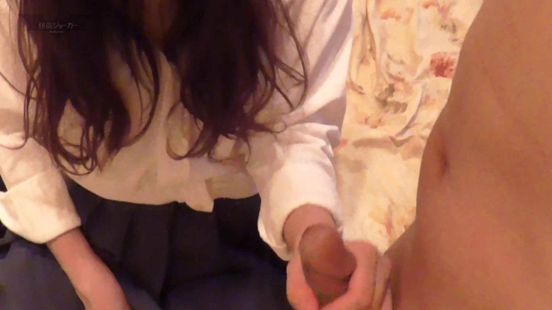 パンツを売る女 Vol.18 最近のSEIFUKUは話が早いっ!舐めるの上手いっ エッチすぎるOL達  97連発 52