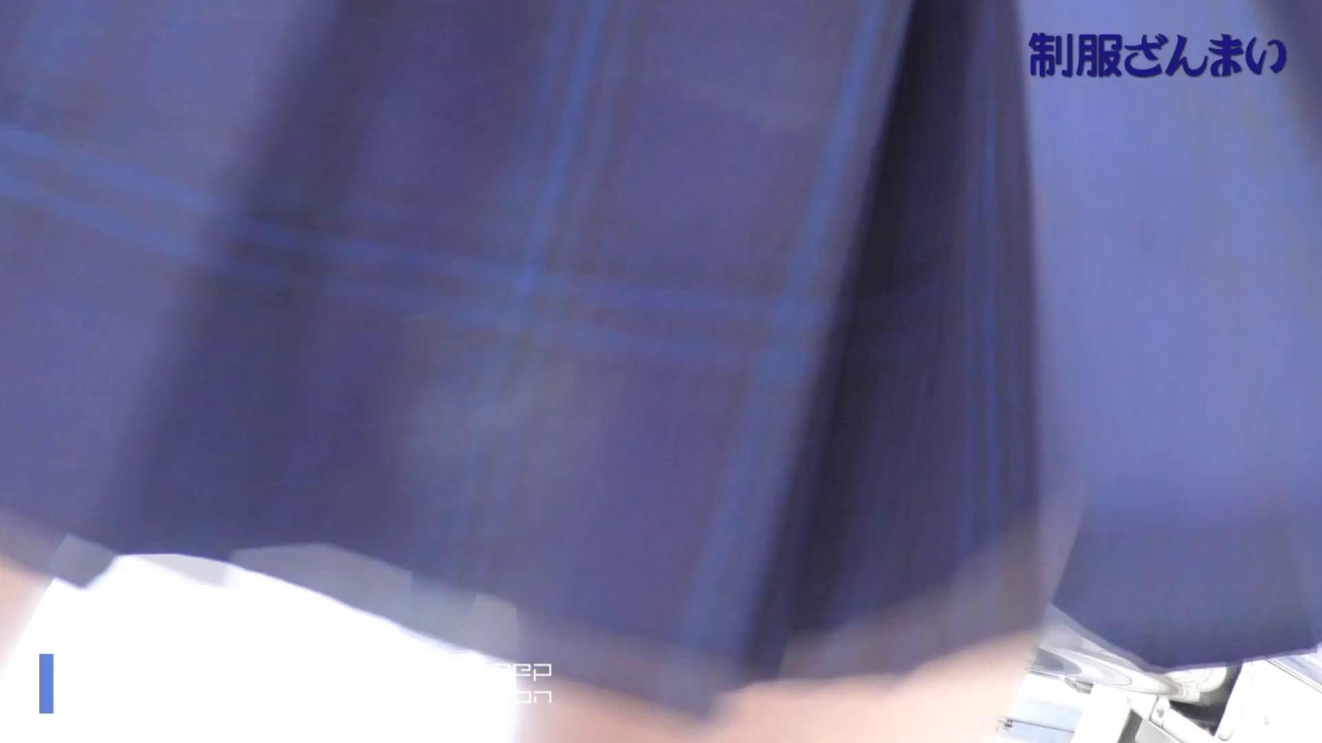 ▲2017_20位▲ パンツを売る女 Vol.24可愛い制月反の大胆SEX後編 SEX映像  104連発 18