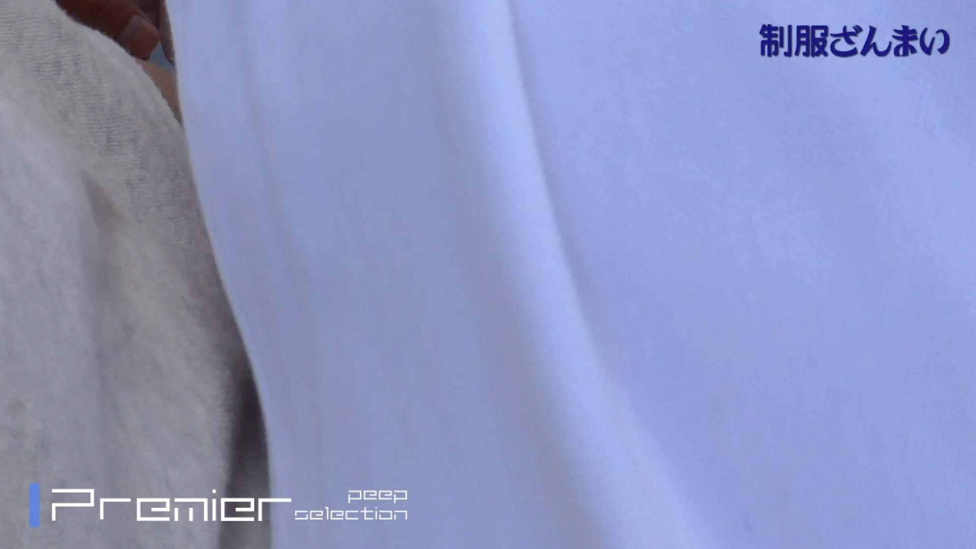 ▲2017_20位▲ パンツを売る女 Vol.24可愛い制月反の大胆SEX後編 エッチすぎるOL達 隠し撮りオマンコ動画紹介 104連発 26