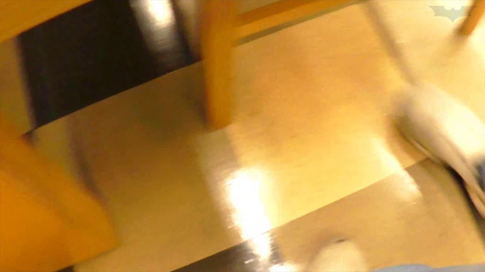 おまんこ丸見え:机の下の世界 Vol.02 JD+椅子+体育座り=丸見え!!:怪盗ジョーカー