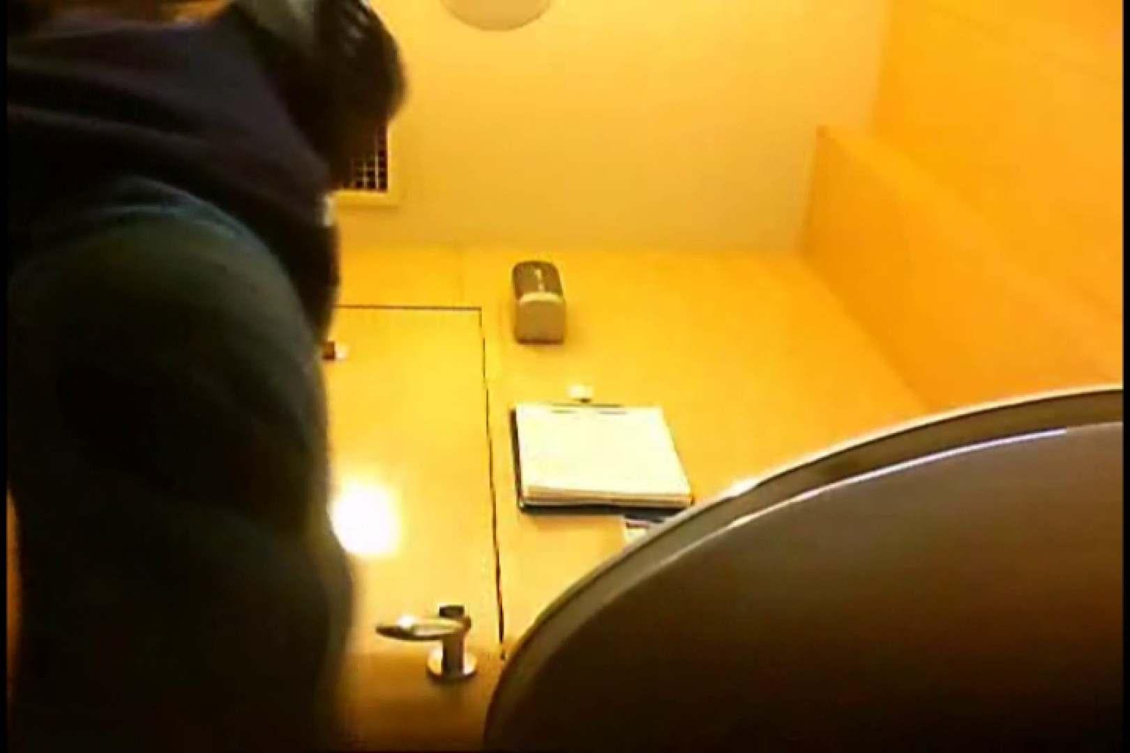 マダムが集まるデパートお手洗い Vol.06 お手洗い エロ無料画像 102連発 23
