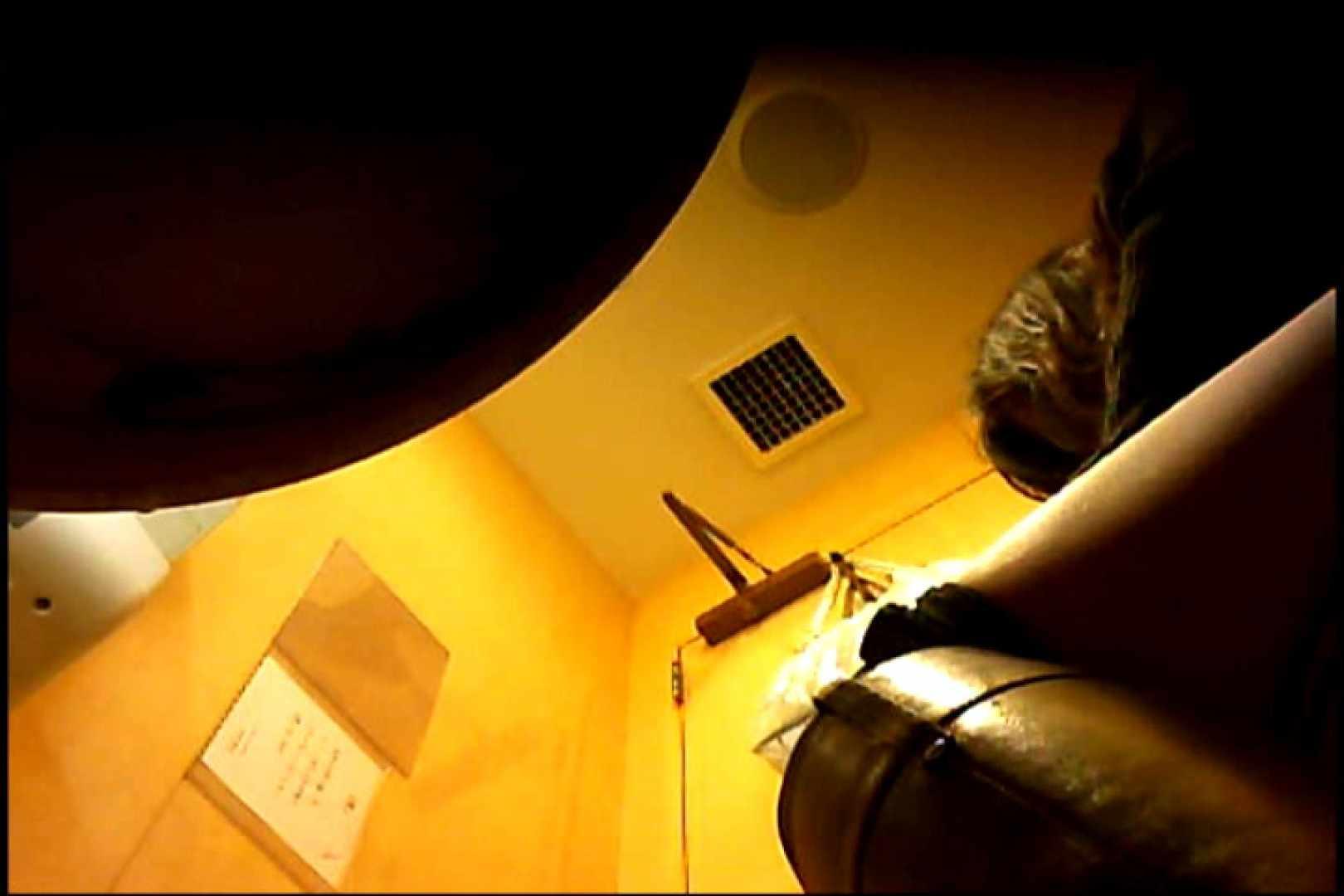マダムが集まるデパートお手洗い Vol.11 お手洗い おめこ無修正動画無料 77連発 2
