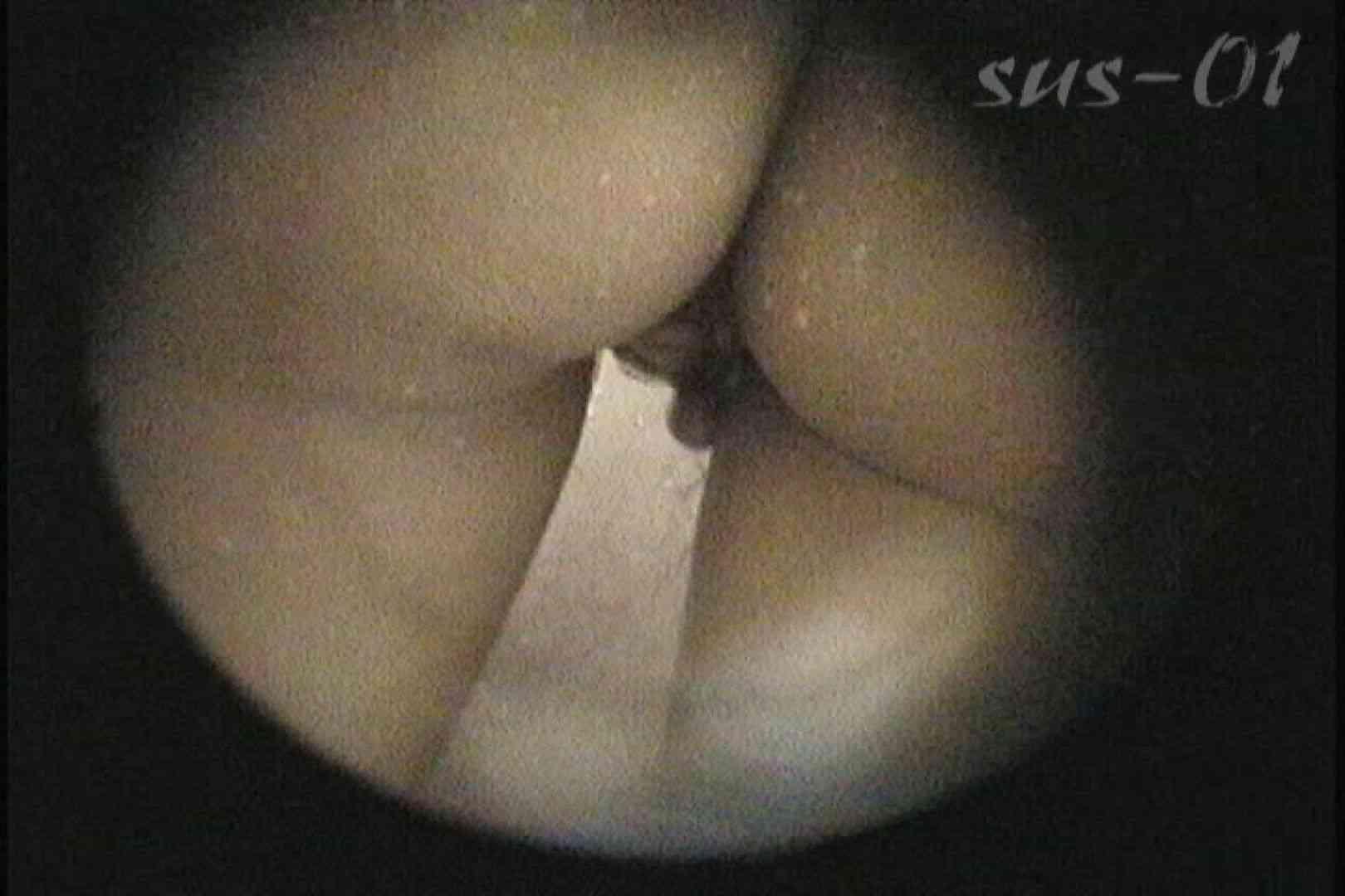 No.1 都市伝説! シャワールームでセックスをするカップルは実在した!! カップルDEイチャイチャ セックス無修正動画無料 72連発 44